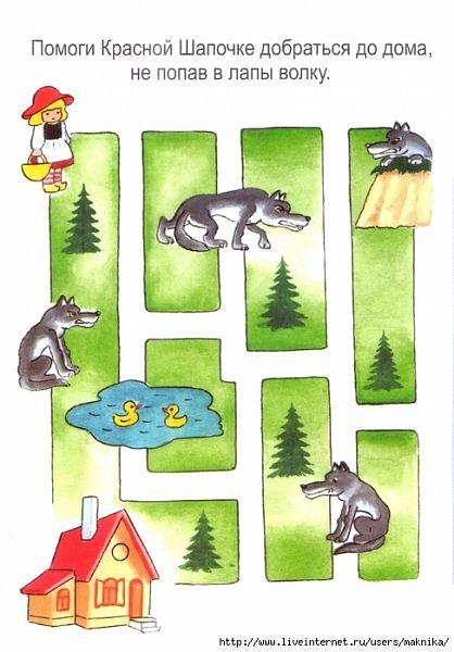 Здравствуйте! Наше новое приключение прошло в Екатеринбургском зоопарке. Зачем нужны зоопарки? Помимо того, что в зоопарках можно увидеть редких животных, там большое значение придают исследованию их поведения. Размножению животных в неволе уделяется большое внимание. Численность некоторых видов животных в природных популяциях настолько мала, что размножение в условиях зоопарков может быть единственным способом уберечь их от вымирания. В том случае, если удается получить многочисленное потомство, часть его выпускают в те места, где этот вид уже исчез.  фото 10