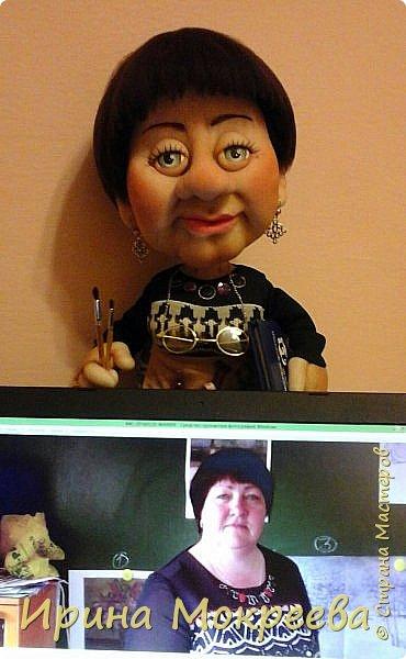 Ещё одна кукла в подарок учителю. фото 8