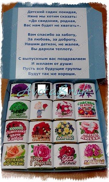 Всем привет. Продолжаю делать коробочки с шоколадом. Очень увлекло меня это дело ) Как сделать этикетки, можно посмотреть тут http://stranamasterov.ru/node/1017910 видео тут https://youtu.be/-vAN_74cCpY  фото 7