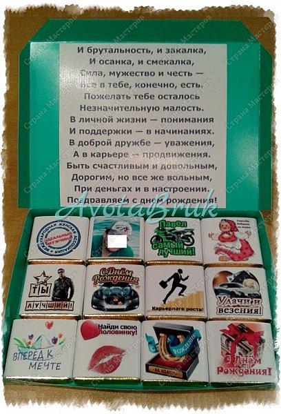 Всем привет. Продолжаю делать коробочки с шоколадом. Очень увлекло меня это дело ) Как сделать этикетки, можно посмотреть тут http://stranamasterov.ru/node/1017910 видео тут https://youtu.be/-vAN_74cCpY  фото 5