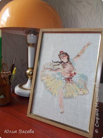 Ура! Закончила я свою балерину. Очень рада, так как не просто она мне давалась. С детства обожала пастельные работы Дега о балете. И вот наконец вышила. Схема в графике и мой перенабор в РМ здесь https://yadi.sk/d/wHkasAO5rhszH