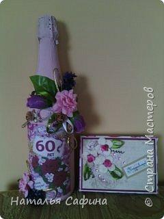 Декор бутылочек. фото 3