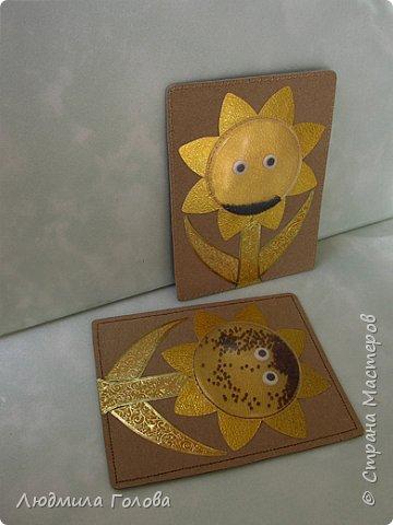 Открытка-шейкер Золотой подсолнух фото 4
