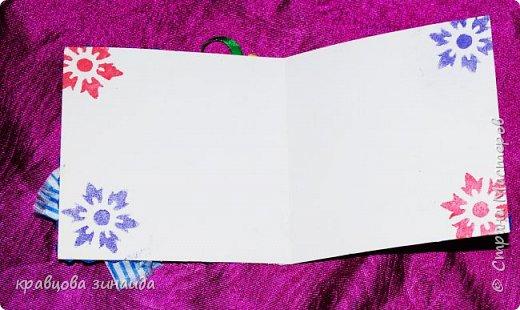 ДОБРЫЙ ВЕЧЕР ВСЕМ , хочу поделиться  поделками для души, решила для двух школьниц  сделать сувенирчики и открыточки , два маленьких мишуток и две открыточки, посмотрим  одного связала , другого сшила фото 9