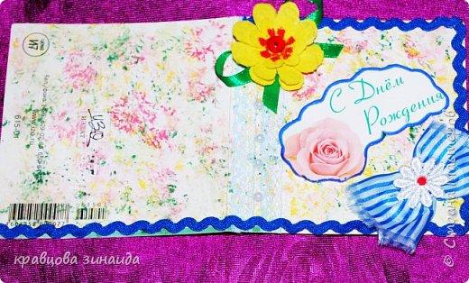 ДОБРЫЙ ВЕЧЕР ВСЕМ , хочу поделиться  поделками для души, решила для двух школьниц  сделать сувенирчики и открыточки , два маленьких мишуток и две открыточки, посмотрим  одного связала , другого сшила фото 8