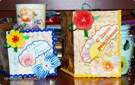 ДОБРЫЙ ВЕЧЕР ВСЕМ , хочу поделиться  поделками для души, решила для двух школьниц  сделать сувенирчики и открыточки , два маленьких мишуток и две открыточки, посмотрим  одного связала , другого сшила фото 12