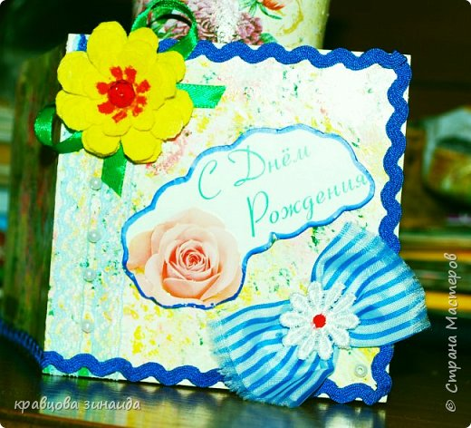 ДОБРЫЙ ВЕЧЕР ВСЕМ , хочу поделиться  поделками для души, решила для двух школьниц  сделать сувенирчики и открыточки , два маленьких мишуток и две открыточки, посмотрим  одного связала , другого сшила фото 7