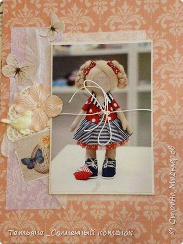 Текстильный фотоальбом  фото 6