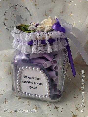 Крышка банки радости и счастья украшена лентами и искусственными цветами фото 1
