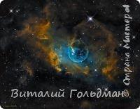 Картинка возрождения мироздания. Акварель и пастель на фотобумаге.  Автор: Виталий Гольдман,  18.12.1995