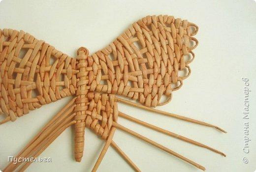 Скоро лето! Сплетём бабочку! фото 20