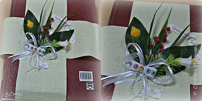 Для упаковки подарков фото 1