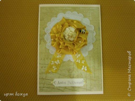 Открытка на день рождение сотрудницы. использовала салфетки,ленты,самодельный цветок из ленты. фото 1