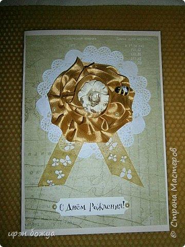 Открытка на день рождение сотрудницы. использовала салфетки,ленты,самодельный цветок из ленты. фото 5