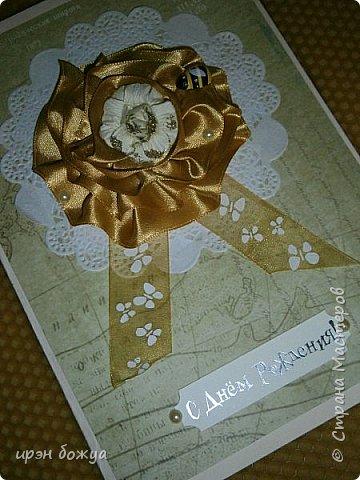 Открытка на день рождение сотрудницы. использовала салфетки,ленты,самодельный цветок из ленты. фото 4