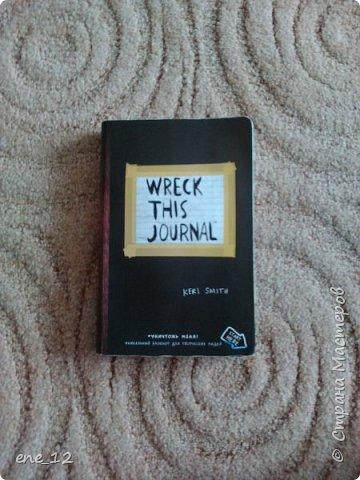 """Первая работа по""""Wreck this journal"""". Надеюсь понравится!!! фото 1"""