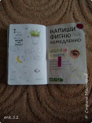"""Первая работа по""""Wreck this journal"""". Надеюсь понравится!!! фото 2"""