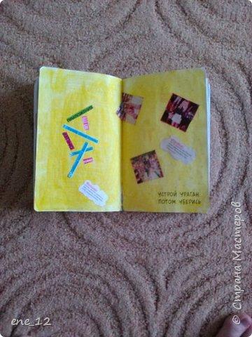 """Первая работа по""""Wreck this journal"""". Надеюсь понравится!!! фото 4"""