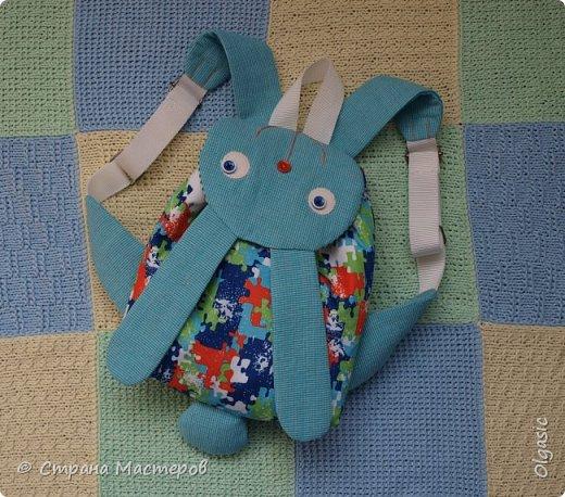 Продолжаю заячью тему)))  Вот такой рюкзачок у меня сшился в подарок на 2-хлетие маленького непоседы. Автор выкройки- Екатерина Осипова http://rigierukodelki.blogspot.ru/   фото 1