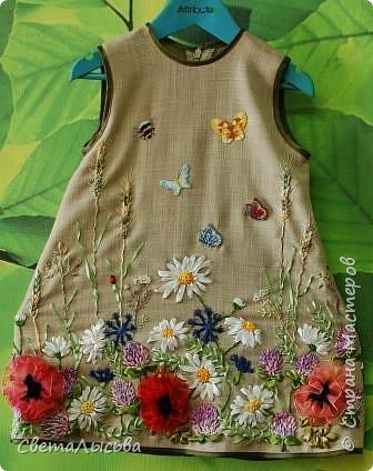 Здравствуйте все! Насмотрелась на работы Светы Хачиной https://stranamasterov.ru/node/916008 и решила к осеннему балу для девочек сшить платья да чтобы все в цветах были! фото 4