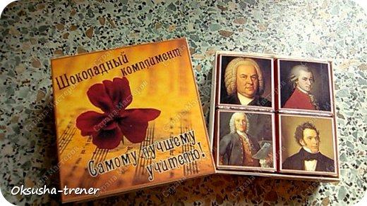 У племянницы в этом году выпускной в музыкальной школе, вот такие получились коробочки учителям по специальности) фото 2