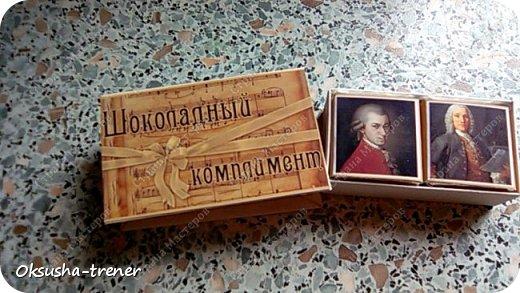 У племянницы в этом году выпускной в музыкальной школе, вот такие получились коробочки учителям по специальности) фото 11