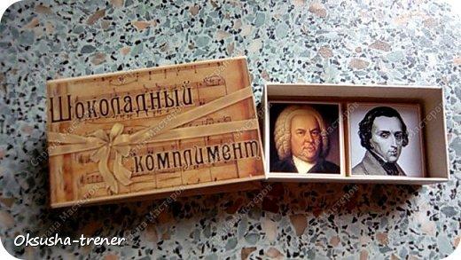 У племянницы в этом году выпускной в музыкальной школе, вот такие получились коробочки учителям по специальности) фото 13