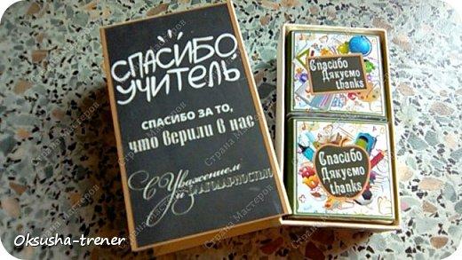 """Шоколадная коробочка """"Спасибо учитель"""" фото 2"""