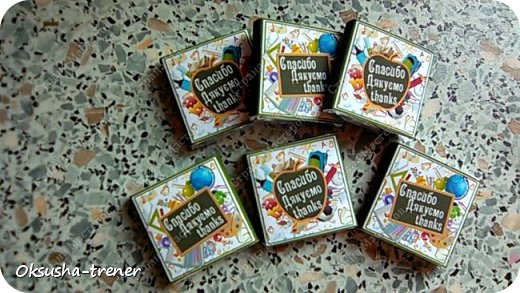 """Шоколадная коробочка """"Спасибо учитель"""" фото 3"""