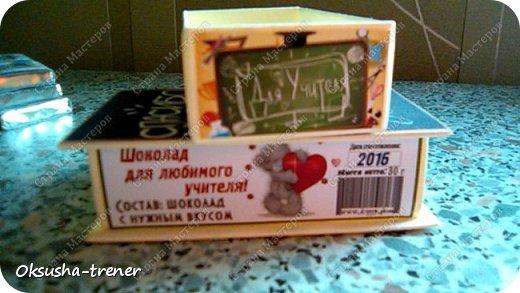 """Шоколадная коробочка """"Спасибо учитель"""" фото 4"""