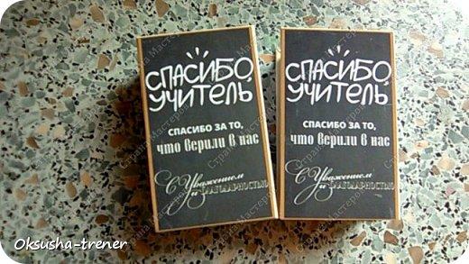 """Шоколадная коробочка """"Спасибо учитель"""" фото 5"""