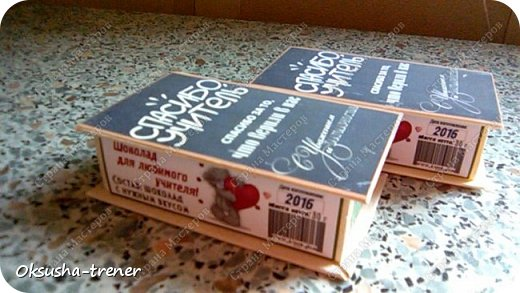 """Шоколадная коробочка """"Спасибо учитель"""" фото 6"""