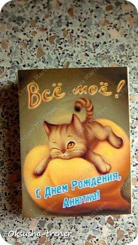 """Шоколадный набор """"Всё моё!"""" для Анюты фото 1"""