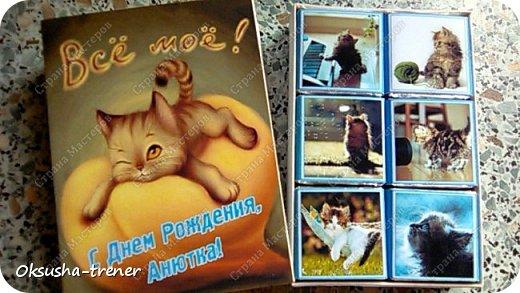 """Шоколадный набор """"Всё моё!"""" для Анюты фото 2"""