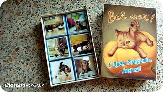 """Шоколадный набор """"Всё моё!"""" для Анюты фото 3"""