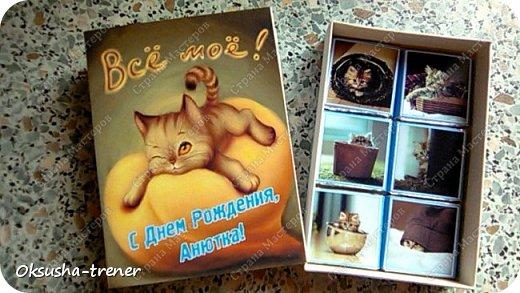 """Шоколадный набор """"Всё моё!"""" для Анюты фото 4"""