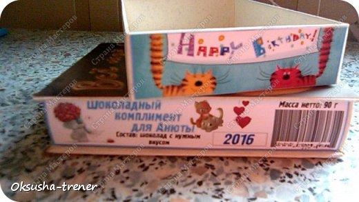 """Шоколадный набор """"Всё моё!"""" для Анюты фото 5"""