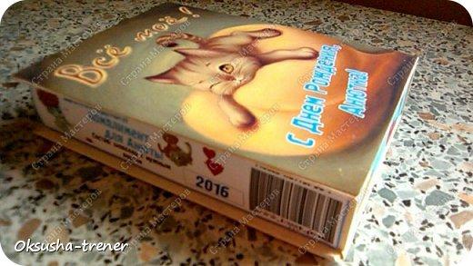 """Шоколадный набор """"Всё моё!"""" для Анюты фото 9"""