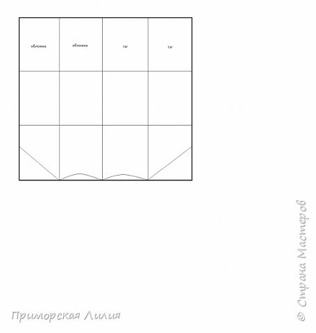 Несложный мини-альбомчик для 8 - 10 фото. Размер самого альбочика 10,2*7,6см, сделан из одного двухстороннего листа, плотностью 180мг фото 4