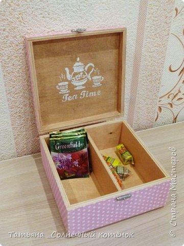 Шкатулка для чайных пакетиков или сладостей фото 2