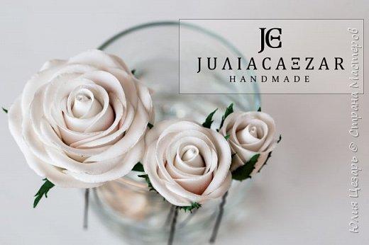 Шпильки с розами из фоамирана  фото 1