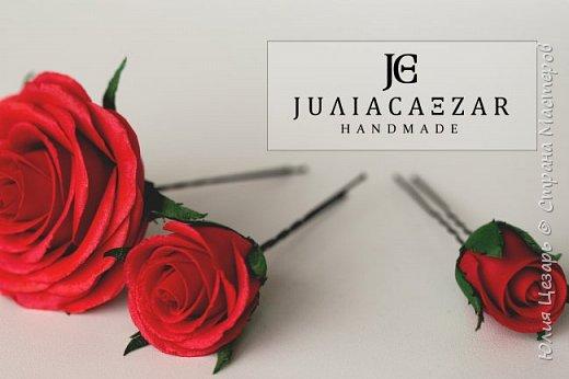 Шпильки с розами из фоамирана  фото 6