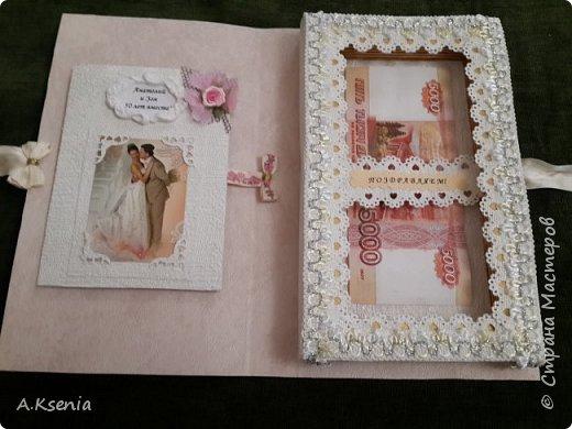Вот такая подарочная книга-открытка у меня получилась на заказ ко дню золотой свадьбы. фото 3