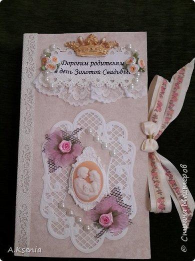 Вот такая подарочная книга-открытка у меня получилась на заказ ко дню золотой свадьбы. фото 1