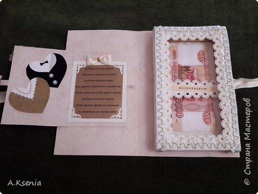 Вот такая подарочная книга-открытка у меня получилась на заказ ко дню золотой свадьбы. фото 6