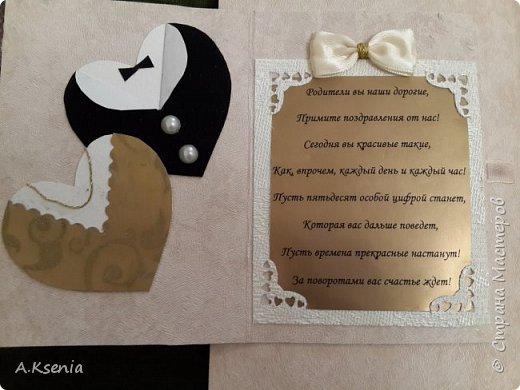Вот такая подарочная книга-открытка у меня получилась на заказ ко дню золотой свадьбы. фото 7