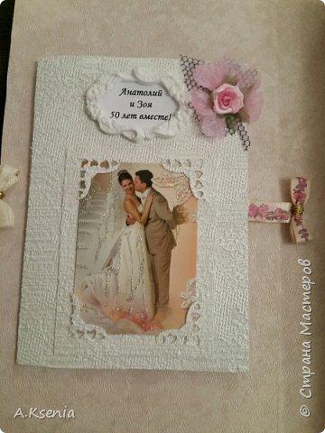 Вот такая подарочная книга-открытка у меня получилась на заказ ко дню золотой свадьбы. фото 5