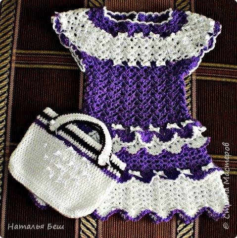 Комплект из платьица с сумочкой для маленькой модницы.