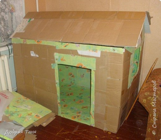домик из картонных коробок фото 7