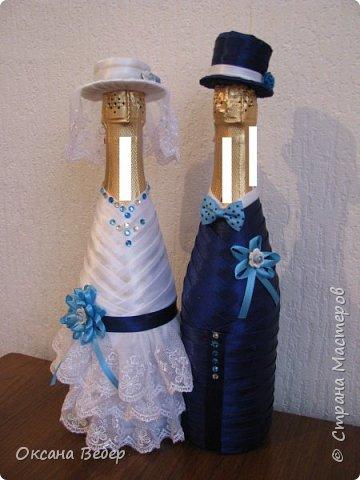 еще одна свадьба в синем цвете фото 1